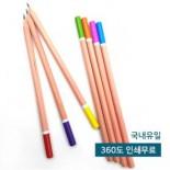 트윙클 뮤즈연필