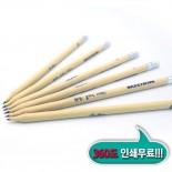 재생지지우개연필