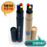 흑목보석연필 3본입세트
